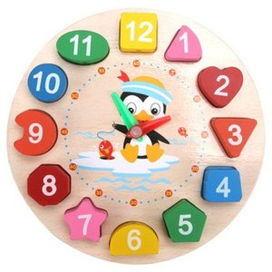 4 Styles Cartoon Animal Educational Wooden Beaded Geometry Digital Clock Puzzles Gadgets Matching Clock Toy For Children