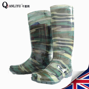 Qianli high tube printing camouflage boots thick soled adult labor protection water rubber sole anti slip fishing rain shoes