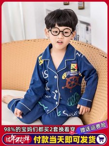 spring pajamas cotton long sleeve little Boys' middle big cartoon children's home suit autumn and winter