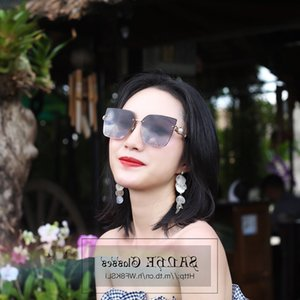 19 New Square Large Frame Polarized Color Film Sunglasses Women's Fashion Plate Pearl 71142