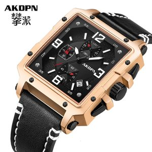 Panpai Belt Outdoor Men's Square Watch Large Dial Quartz