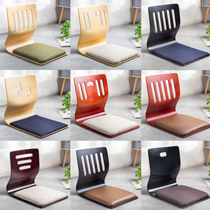 Living Room Japanese Style Tatami Legless Chair Bay Window Backrest Chair Lazy Chair Cushion