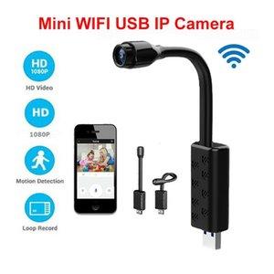 웹캠 무선 IP 카메라 미니 와이파이 감시 카메라 1080P HD 홈 야간 비전 원격 모니터링 160 ° 광각 마이크로 아기 모니터