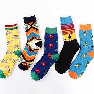 Yeni Moda Çoraplar, Aşıklar, Tüp Çoraplar, Sanatsal Soyut Çoraplar, Kişiselleştirilmiş Erkek Pamuklu Çoraplar C0224