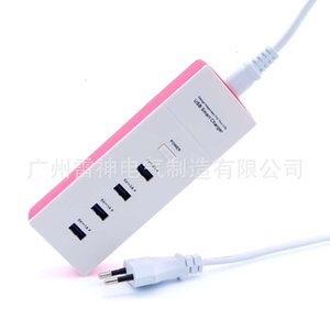 4-port USB multi-function mobile phone charger fast charger
