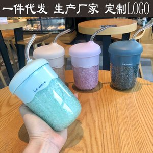Sublimation Tumbler Ice Wave Girl Water Cup Plastic Tape Straw Korean Simple and Fresh Mori Style Summer Internet Celebrity Double Layer Ice