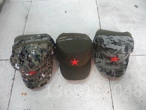 Fünf spitze Stern Kinder Erwachsene Lei Feng Red Army Cap Vorsitzender Mao Flache Top Baseball Camouflage