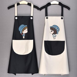 Cute Japanese Apron Household Kitchen Waterproof And Oil-proof Housework Cooking Women Fashion Work Clothes Custom Logo Aprons