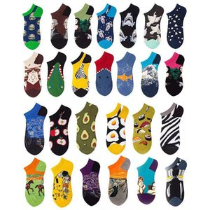 Men's Socks Boat Summer Women's Spring And Shallow Mouth Thin Oil Painting Avocado Trend Wholesale