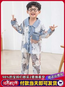 pajamas spring cotton long sleeve middle school Children's cartoon boys' home wear autumn and winter thin suit