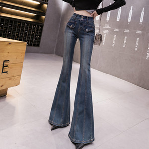 Spring, Summer, Autumn, Wide Leg, Tall, Size Jeans, Slim and Fat, Floor Sweeping, Big Trumpet Pants, Female