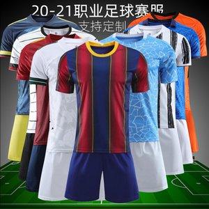 Costume de football Set Hommes Training Vêtements personnalisés Jersey pour enfants Sports Équive School Concours Équipe Uniformes Adulte Panneau d'éclairage adulte Femal