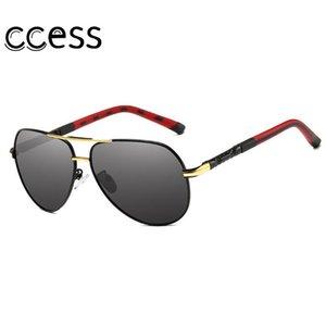 선글라스 알루미늄 마그네슘 남자 2021 남자 편광 코팅 거울 안경 oculos 남성 안경 액세서리