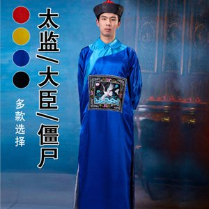 Qing officials, ministers, Halloween zombi, ghosts, fathers in law, eunuchs, characters play stage perforc, ancient costum