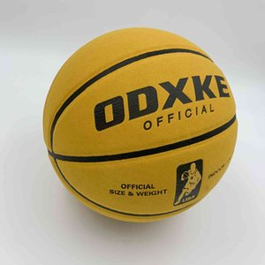 Suede cowhide No. 7 Basketball indoor and outdoor cement ground general competition to train students' adult basketball