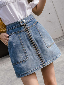2021Denim women spring and autumn 2021 new high waist fashion bag hip A-line pants short skirt summer dress