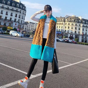 2021 Faux New Fur Turn Down Collar Color Patch Women Long Oversized Vest Coat Chaleco Mujer Gilet Casaco Feminino UVVN