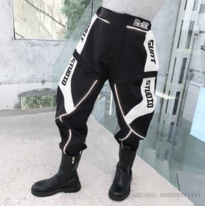Boys reflective article casual trouser girls patchwork letter printed elastic belt pants 2021 fashion kids loose sports trousers Q0988