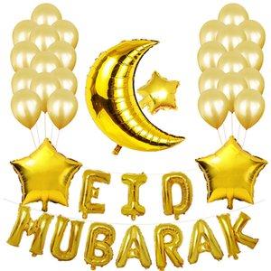 Ramadan Decoration Eid Mubarak Latex Balloons Gold Silver Foil Ballons Islamic Musulmano Festival Festival Forniture JK2103XB
