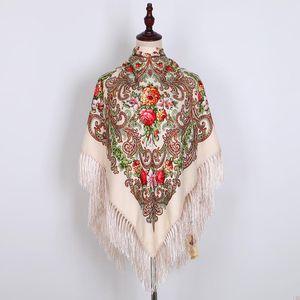 Shawls Russian Scarf Ukrainian Fringed Traditional Floral Polish Women Neck Head Wrap Vintage Antique Hijab Poncho