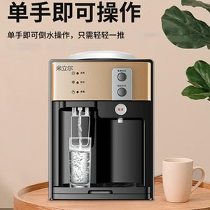 Water Dispenser Mini Desktop Drinker For Home Use Classic Drinking Machine Heating And Cooling 220V