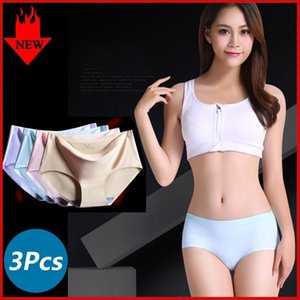 Womens Sexy Briefs Set Yoga Panty Underwear Female Lingerie White Ice Silk Panties Ladies Sports Linger