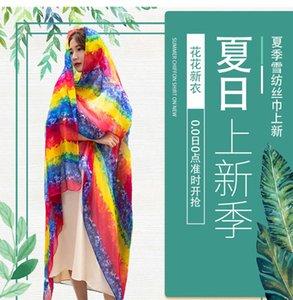 scarf Chiffon versatile super large sunscreen women's Beach thin shawl autumn