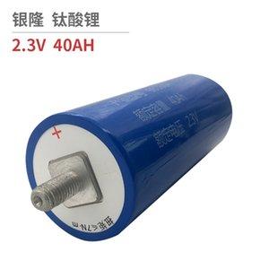 Lithium titanate 66160H battery 2.3V40AH power lithium battery pack solar energy storage battery