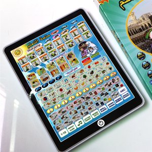 Arabic Language al-Huda Kids Educational Toys with 80 senction AL Quran Islamic interactive Toys Daily duaa Learning Pad Toys Q0313