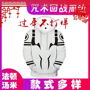 New fan Riman anime character costume charm back to 3D printing loose boys and girls' Hooded SweaterFPUB
