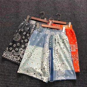 Men's Shorts Classic Cashew Flower Kapital Men Women Colors Patchwork Breechcloth