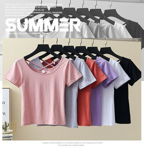 White Cotton Short Sleeve T-shirt Women's Summer Jumper 2021 New Slim Crew Neck Tops Low U Collar Halter Fashion Casual Tee with Bandage