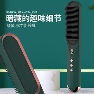 Factory Direct Sales Cross-Border Hot Multi-Function Hot Air Straight Hair Curls Styling Comb Negative Ion Electric Straight Hair Curls