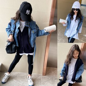 Fashion big girls denim clothes sets kids knitted sweater splicing cowboy long sleeve jacket+lace-up jean waistcoat 2pcs children outfits Q1939