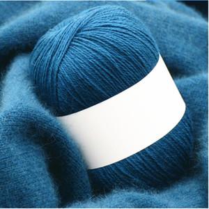 Cashmere Wool Hand Knitted Sweater Yarn 26s   3 Strands Medium Fine Baby Coat Scarf Thread 50g