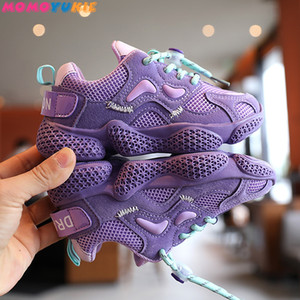 Autumn New Kids Sports Shoes Air Mesh Breathable Children Casual Running Sneakers Soft Shoes for Boys Girls Shoes Kids 210226