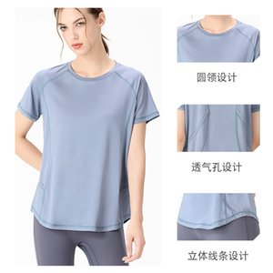 Luxury Party Dresses Loose Sports Top Gym Running Training Fast Drying Mh Breathable Short Sleeve T-shirt Women's Yoga Cloth
