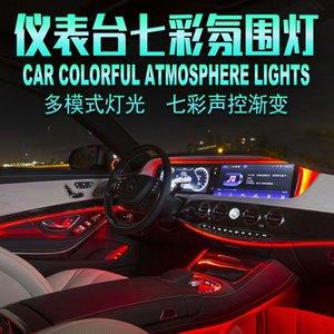 LED Strip Light Remote Control Car Interior Auto Decorative Light RGB Flexible EL Wire Ambient Lamp Car Atmosphere Lamp