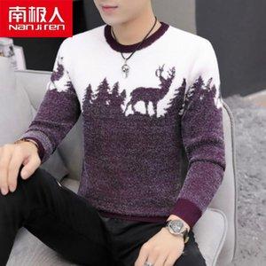 Nanjiren homens vestuário homens cartas camisola korea estilo poliéster computador malha manga cheia suéter quente para