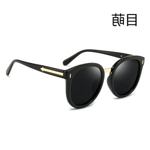 Women 2021 New Fashion Elegant Generous Sunglasses Driving Toad Glasses Polarized Color Film Trend
