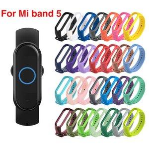 Bandes de silicone de mode colorées de mode de rechange doux Bracelet bracelet avec étui de protection pour les accessoires de montre intelligente Xiaomi Mi5