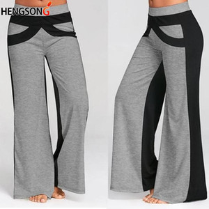 Summer Loose Yoga Pants Women Gym Running Fitness Pants Colorblock Breathable Flexible Sports Stitching Long Trousers