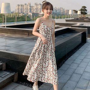 Цветочное платье подвеска женщин 2021 новый летний a-line корейский модный модный средняя длинная юбка стройная мода