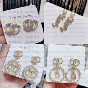 Channel Charms for Party Crystal Letter Stud Designer Earrings Bling Pearl Fashion Open as C Women Rhinestone Studs Earring with Box
