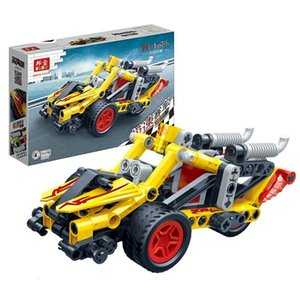 Brand Hi-Tech Supercar Speed Rush Building Kit (108 Pieces)