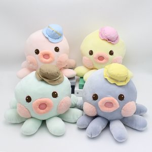 cute octopus plush toy doll stuffed animals girls children gifts high quality catch machine dolls toys wholesale