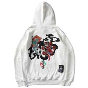 Eden Nuovo in Africa T-shirt da uomo in fiamme per uomo Africa Hip Hip Harajuku Knitting Sweater Shirt Cotto U8zq