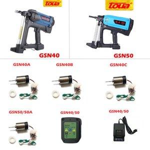 Pneumatic Tools Electric Gas Nail Gun Nailer Tacker Sheet Metal Concrete Stapler Accessories GSN40 GSN50 Motor Battery