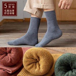 Men's Socks 2 Pairs Of Autumn And Winter Towel Socks, Tube Plus Velvet, Thickened Warmth, Stockings, Plush