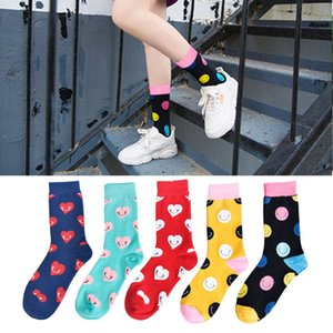 Smiling face love trendy socks Street men and women middle tube personalized stockings high top cotton